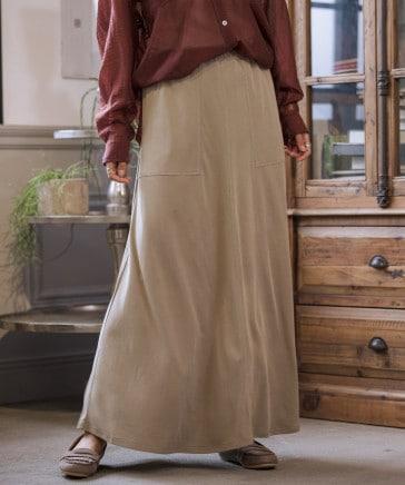 カットマキシスカート