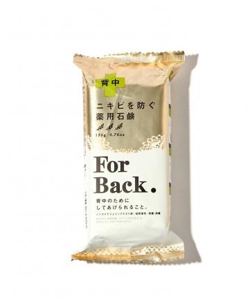 ペリカン石鹸/薬用石鹸ForBack