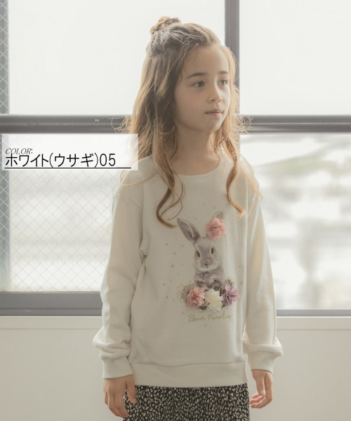 [150160cm拡大]Girlsグラフィックスウェット【キッズ】