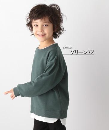 [150160cm拡大]イージーDRY/レイヤード【キッズ】