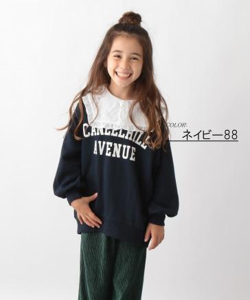 [150160cm拡大]イージーDRYロゴチュニック【キッズ】
