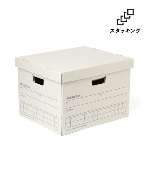storage box ストレージボックス l 公式 ラコレ lakole 通販