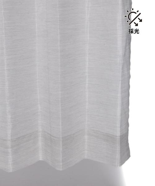 (LAKOLE/ラコレ)先染めボイルレースカーテン[100x133cm]/ [.st](ドットエスティ)公式