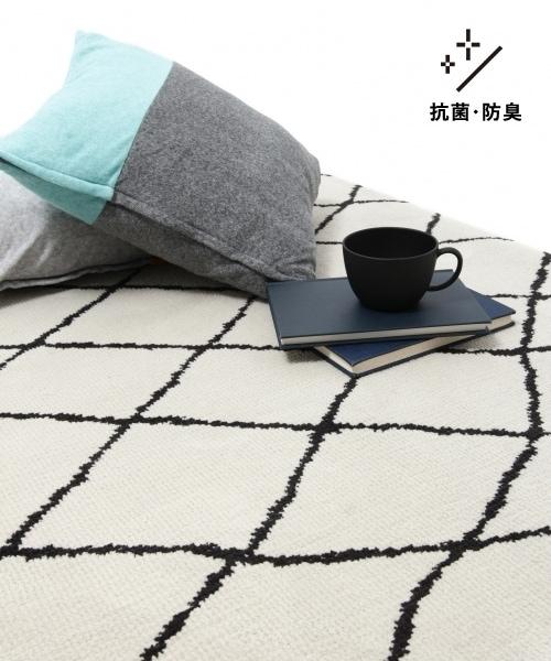 RoomClip商品情報 - (LAKOLE/ラコレ)【大型家具】【抗菌防臭】幾何学ラグ140x200/ [.st](ドットエスティ)公式