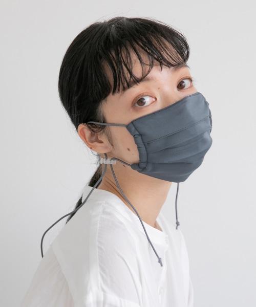 コードマスク/MA