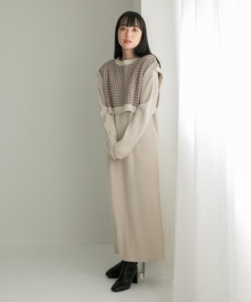 【セットアイテム】ガラニットベスト2Pワンピース