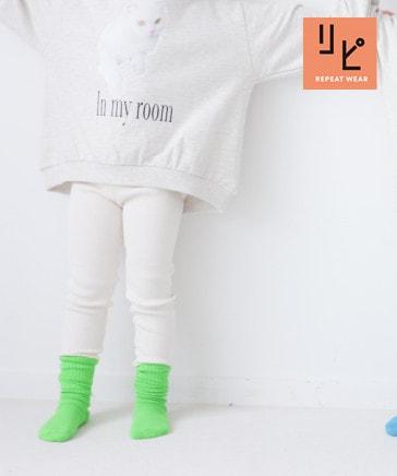 【KIDS】リブレギンス
