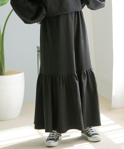 2WAYマーメイドスカート