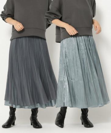 【9/27めざましテレビ放映アイテム】【新色】オーガンジーリバーシブルスカート