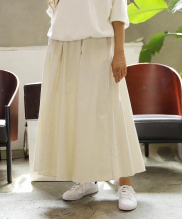 Tenderコールフレアマキシスカート