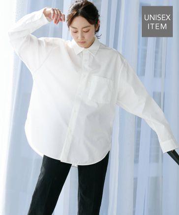 【BCI認証コットン】レギュラーカラーシャツ (ユニセックス)