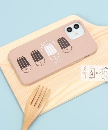 【ごとうちクリップ】iPhoneケース 12