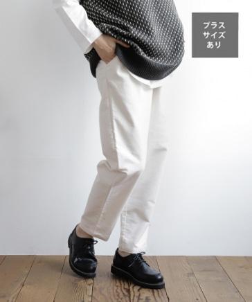 【満点いつものパンツ】柔らかストレッチイージーパンツ[プラスサイズあり]