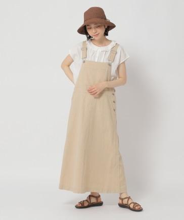 綿麻ナチュラルジャンパースカート